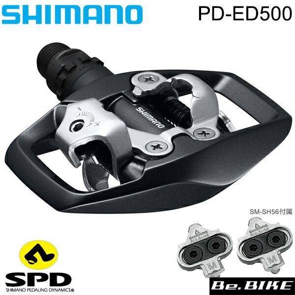 shimano (シマノ) PD-ED500 両面SPD(ケージ付き) SPDペダル [左右セット] (EPDED500) ロードツーリング bebike