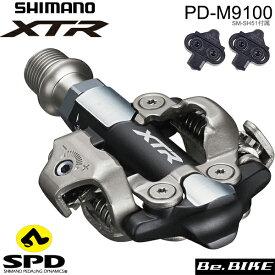 PD-M9100 シマノ XTR (EPDM9100) M9100シリーズ SM-SH51クリート付属 自転車 ペダル SPDペダル ビンディングペダル