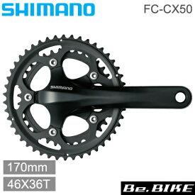 FC-CX50 ブラック シマノ シクロクロス クランクセット 46x36T ダブル用 シクロクロス 自転車 bebike