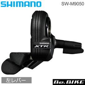 シマノ(shimano) SW-M9050 左レバーのみ 1 ポート (ISWM9050L)