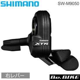 シマノ(shimano) SW-M9050 右レバーのみ 1 ポート (ISWM9050R)