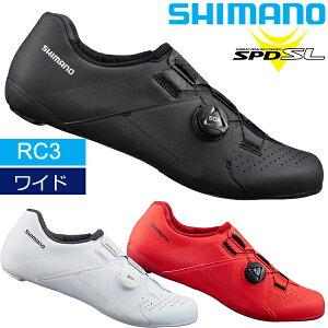 シマノ RC3 SH-RC300 ワイドサ...