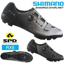 シマノ RX8 SH-RX800 SPD シューズ ビンディングシューズ 自転車 グラベルレーシングシューズ 軽量 SHIMANO オフロード グラベル アドベンチャー