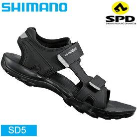 シマノ SD5 SH-SD501 サイクリングサンダル SPD シューズ ビンディングシューズ 自転車 SPDペダル対応 オフロード/マウンテンツーリング