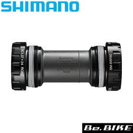 シマノ ULTEGRA(アルテグラ)SM-BBR60 ISMBBR60B ボトムブラケット コンポーネンツ 自転車 ロードバイク bebike
