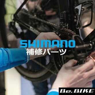 Shimano left plate (for the SS) (Y5XH08000)