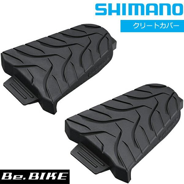 SM-SH45 シマノ クリートカバー Shimano SPD-SL SM-SH11 SM-SH10用 )(ESMSH45)4524667428725 自転車 bebike