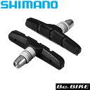 シマノ(SHIMANO) ブレーキシュー S70T BR-M570-S BR-M570-G BR-M570 BR-M530 BR-M510-S (Y8GV9801A) 自転車 ブレーキ…