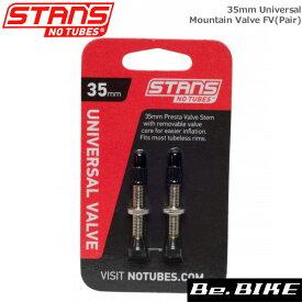 Stan's NoTubes 35mm Universal Mountain Valve FV(Pair) 自転車 バルブ