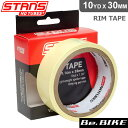 Stan's NoTubes Rim Tape 10yd (9.1m) x 30mm 自転車 リムテープ