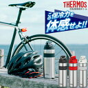 THERMOS サーモス 真空断熱ボトル FFQ-600 保冷ボトル 自転車 ストローボトル
