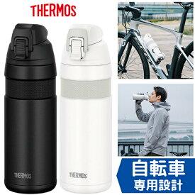 サーモス 真空断熱ケータイマグ FJF-580 保冷 保温 自転車専用 ボトル 580ml