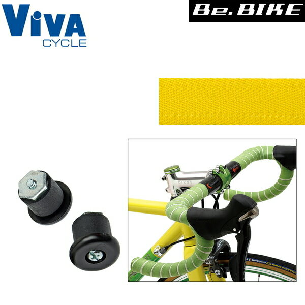 ViVA コットンバーテープ イエロー バーテープ 自転車 bebike