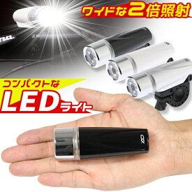 自転車 ライト YSD BL04 バッテリー LED ライト フロント用ライト bebike