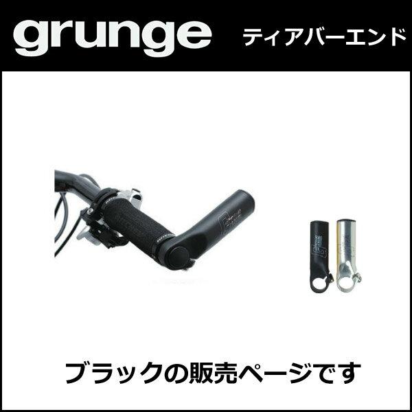gurunge(グランジ) ティアバーエンド ブラック 自転車 バーエンド