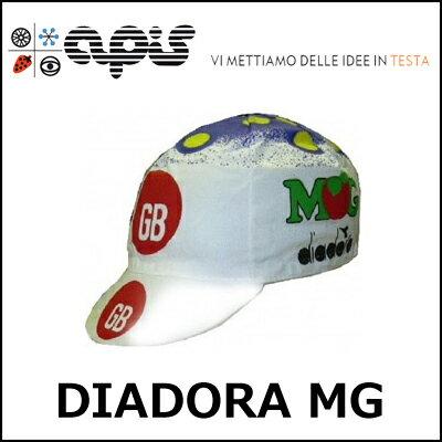 apis DIADORA MG 自転車 キャップ サイクルキャップ