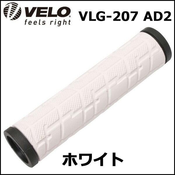 VELO VLG-207 AD2 ホワイト 自転車 グリップ