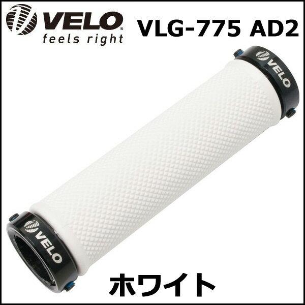 VELO VLG-775 AD2 ホワイト 自転車 グリップ