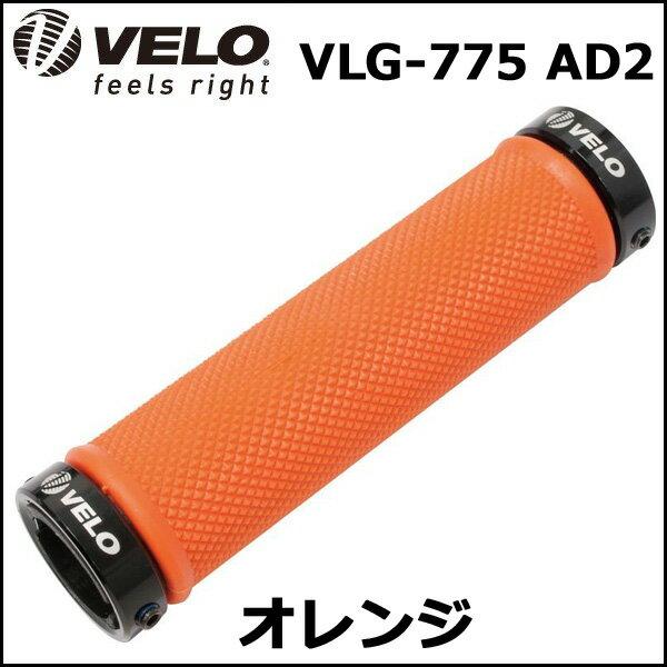 VELO VLG-775 AD2 オレンジ 自転車 グリップ