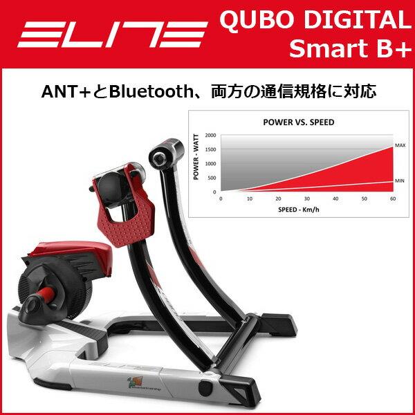 ELITE(エリート) QUBO(キューボ) デジタルスマート B+ (121028) 【80】インタラクティブ・トレーナー