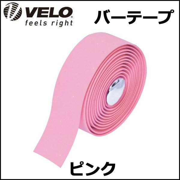 VELO バーテープ ピンク 自転車 バーテープ