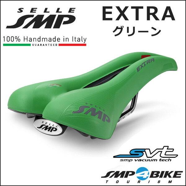 SELLE SMP (セラ エスエムピー) EXTRA グリーン 自転車 サドル 穴あきサドル 国内正規品