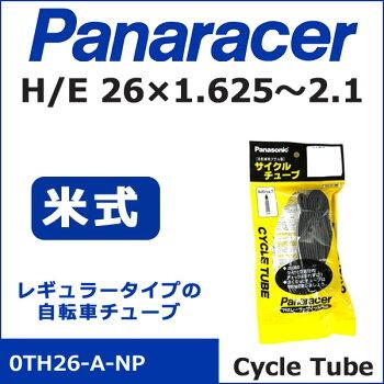 panaracer(パナレーサー)CycleTube0TH26-A-NP[H/E26×1.625〜2.1米式]サイクルチューブ自転車チューブ