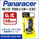 panaracer(パナレーサー) Cycle Tube 0TW700-20LF-NP W/O700×18〜23C 仏式48mm 【80】自転車 チ...