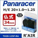 panaracer(パナレーサー) R'AIR TH20-125F-RA H/E 20×1.0〜1.25 仏式34mm 自転車 チューブ