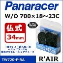 panaracer(パナレーサー) R'AIR TW720-F-RA W/O 700×18〜23C 仏式34mm 【80】自転車 チューブ