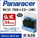 panaracer(パナレーサー) R'AIR TW723-28TF-RA W/O 700×23〜28C 仏式34mm(2ピースバルブ) 自転車 チューブ