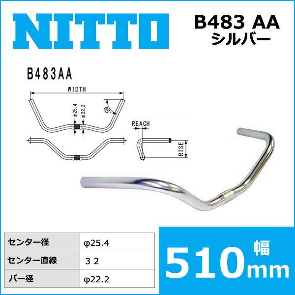 NITTO(日東) B483 AA ハンドルバー (25.4) シルバー 510mm 自転車 ハンドル フラットバー