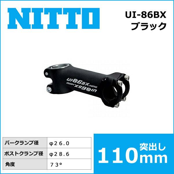 NITTO(日東) UI-86BX シュレッドレスステム (73゜) ブラック 110mm 自転車 ステム シュレッドレス