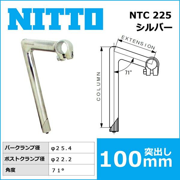 NITTO(日東) NTC 225 ハンドルステム (25.4) 100mm 自転車 ステム クィルステム