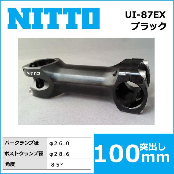 NITTO(日東) UI-87BX(26.0)シュレッドレスステム(85゜)ブラック 100mm 自転車 ステム シュレッドレス