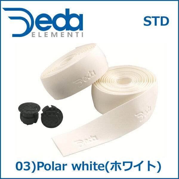 DEDA(デダ) STD 03)Polar white(ホワイト) 自転車 バーテープ
