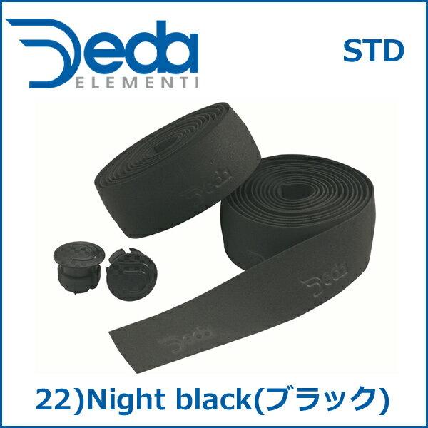 DEDA(デダ) STD 22)Night black(ブラック) 自転車 バーテープ