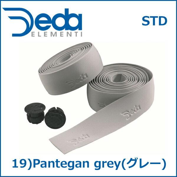 DEDA(デダ) STD 19)Pantegan grey(グレー) 自転車 バーテープ