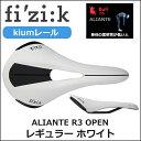 fi'zi:k(フィジーク) ALIANTE R3 OPEN kiumレール for ブル レギュラー ホワイト(70C2SA13038) 自転車 サドル