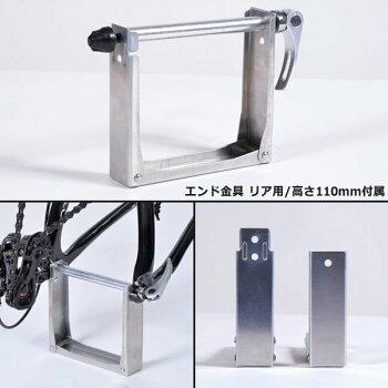 オーストリッチ[NEW]ロード220輪行袋(エンド金具:高さ110mm付属)収納ケース自転車