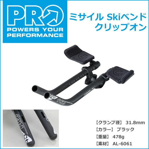 シマノ PRO(プロ) ミサイル Skiベンド クリップオン クランプ径:31.8mm (R20RAB0039X) 自転車 shimano ハンドル DH、TTハンドル