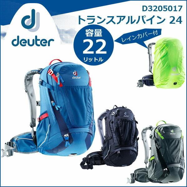 ドイター (deuter) D3205017 トランスアルパイン 24 自転車 2018年モデル バックパック リュックサック