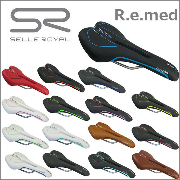 SELLE ROYAL(セラロイヤル) R.e.med(リメッド) 穴あき サドル 自転車 サドル
