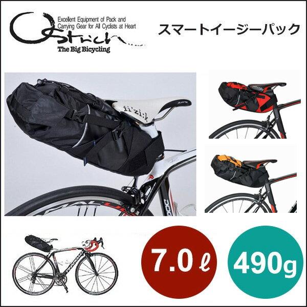 オーストリッチ スマートイージーパック 自転車 サドルバッグ/車体装着バッグ