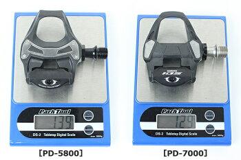 PD-R7000シマノ105(EPDR7000)R7000シリーズ自転車ペダルSPD-SLロードバイクビンディングペダル