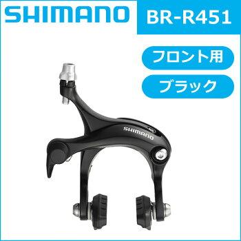 Shimano Seitenzug frein Road br-r451 VR 10.5//12.5//18//27 mm Noir