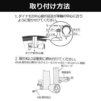 楽天市場 送料無料 Panasonic パナソニック Skl 095 Led発電ランプ ライトブラケット取付タイプ Skl095 自転車 明るい Bebike Be Bike