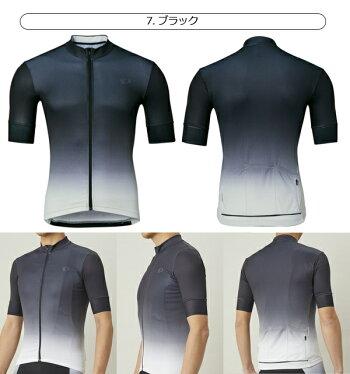 パールイズミPEARLIZUMI321-Bプリントジャージ【2013年春夏モデル】【自転車ウエア】(bebike)【P27Mar15】