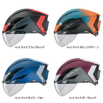OGKKABUTO(オージーケー・カブト)エアロ-R1(AERO-R1)軽量ショートエアロ自転車ヘルメットjcf公認サイクルヘルメットロードバイクヘルメットbebike