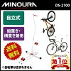 MINOURA (minoura) Esse (exe) bike stand minoura minoura bicycle stand is DS-2100 (420-5010-00) (bebike)